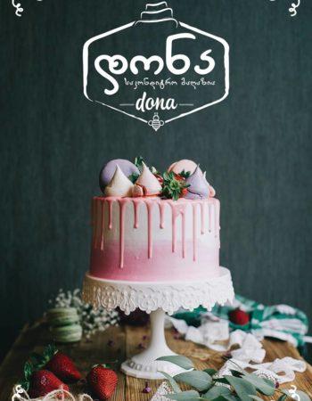 Dona Bakeshop & Cafe
